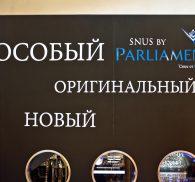 Рекламная конструкция parlament