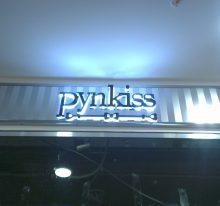 световая вывеска пинкис