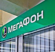 вывеска с логотипом мегафон