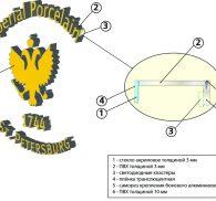 логотип световой