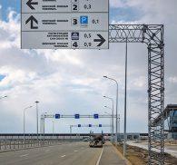 информационный щит для морского фасада