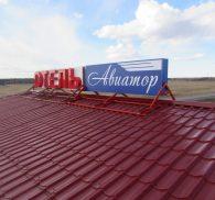 крышная вывеска отеля