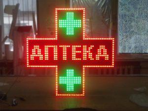 Динамическая LED подстветка