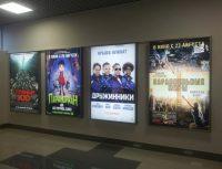 Бэклит в кинотеатре