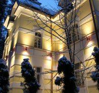 Наружняя Подсветка здания