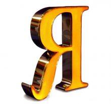 буквы из ALS профиля