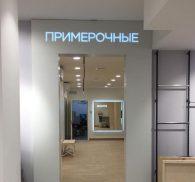 Наружная реклама для Остин Киров5