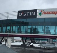 Оформление магазина остин в г. Тобольск3