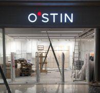 Оформление магазина остин в г. Тобольск2