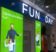 FunDay Екатеринбург