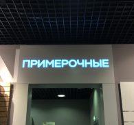 Остин кидс Архангельск